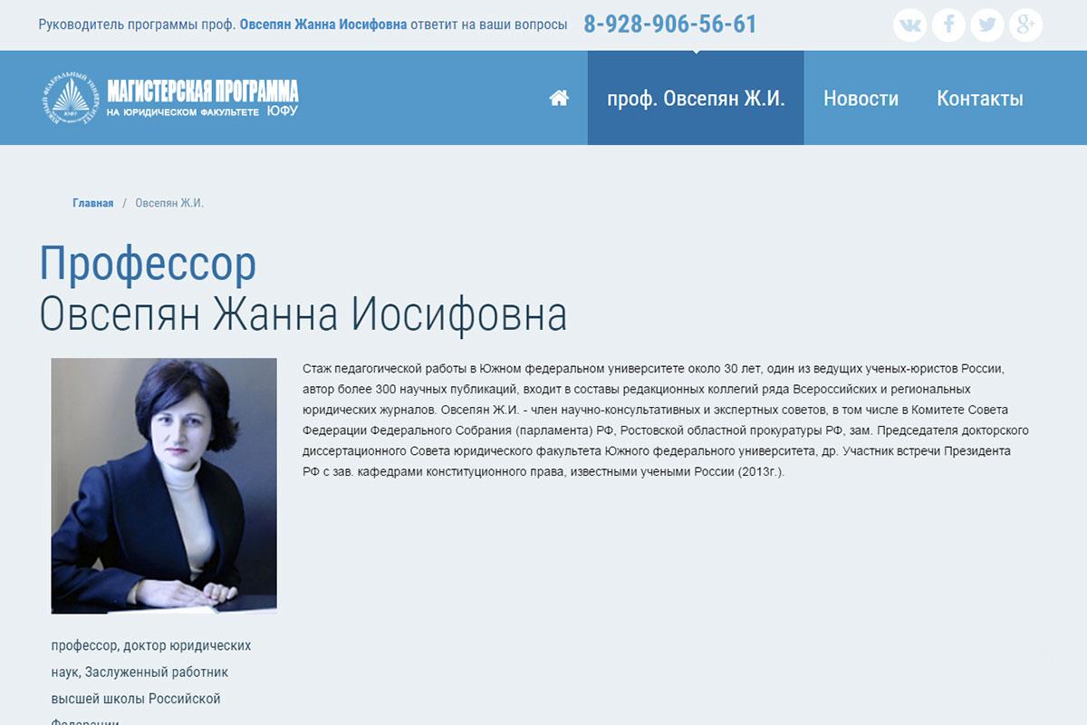 Бесплатная самореклама сайта в интернете размещение и реклама сайта
